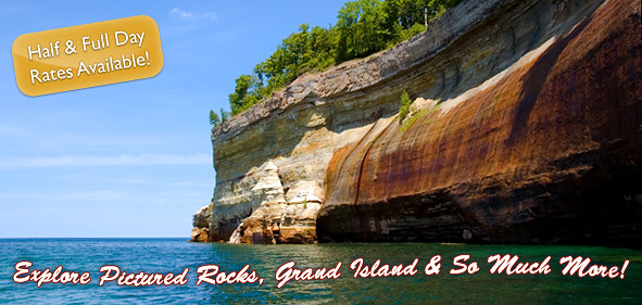 Pictured Rocks Grand Island Lake Superior